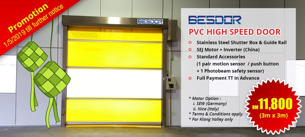 Malaysia Automatic Sliding Door | Automatic Roller Shutter